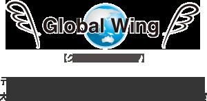 アフタースクールのグローバルウイングロゴ