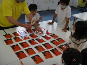 Memory Card Game1